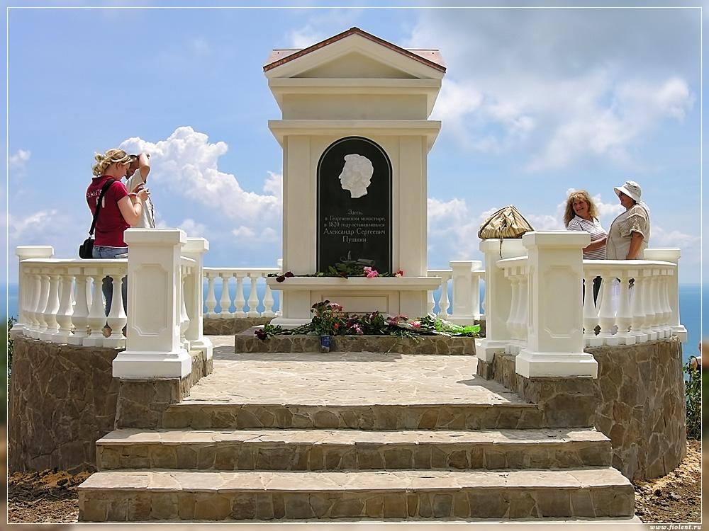 Эконом памятник Волна в камне Верещагино Резные памятники Смоленская (Филевская линия)