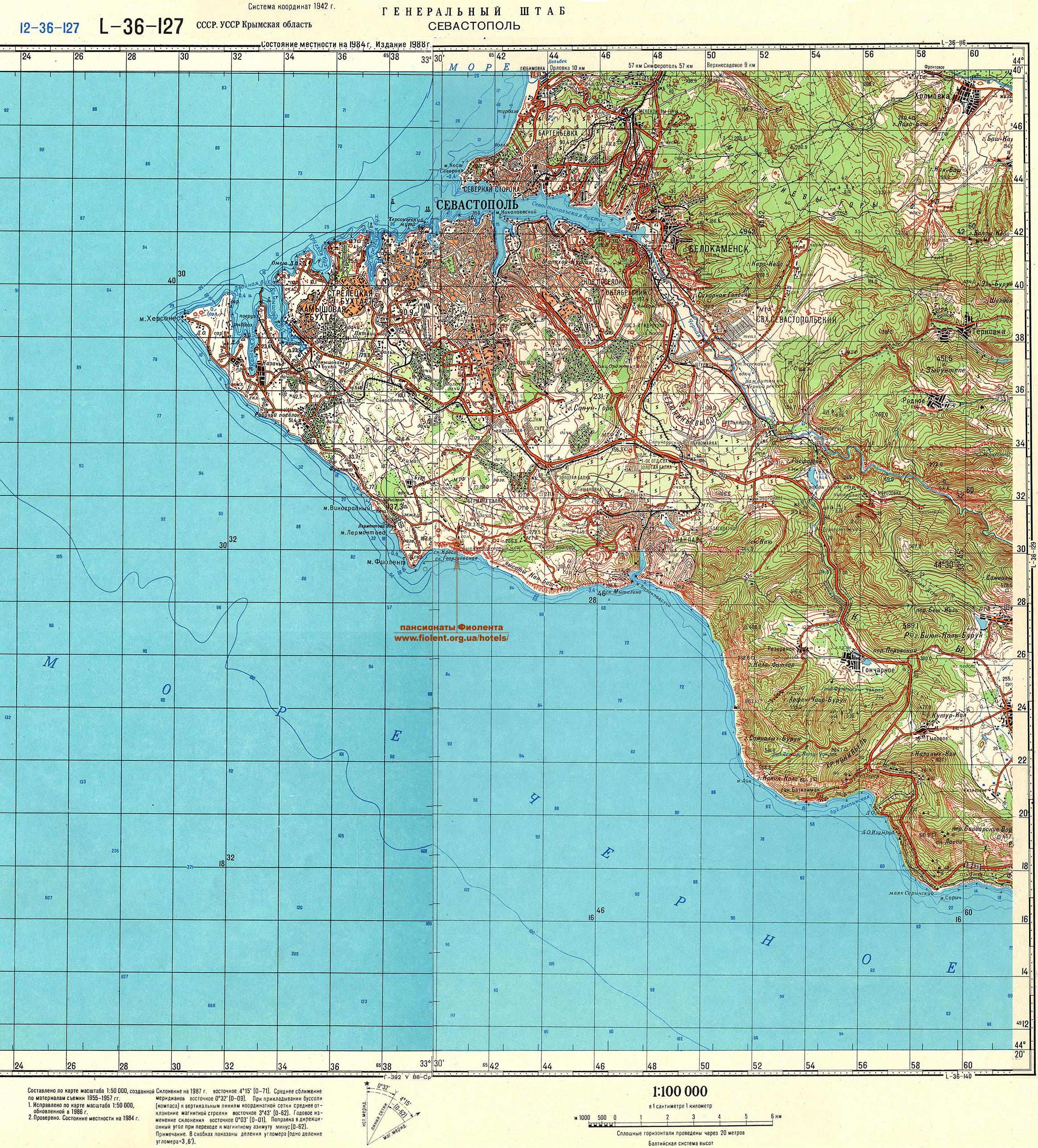 Топографическая карта Крыма: Фиолент, Севастополь и ЮБК